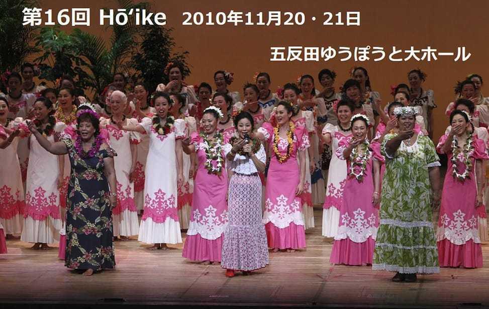0017_HO2010_1