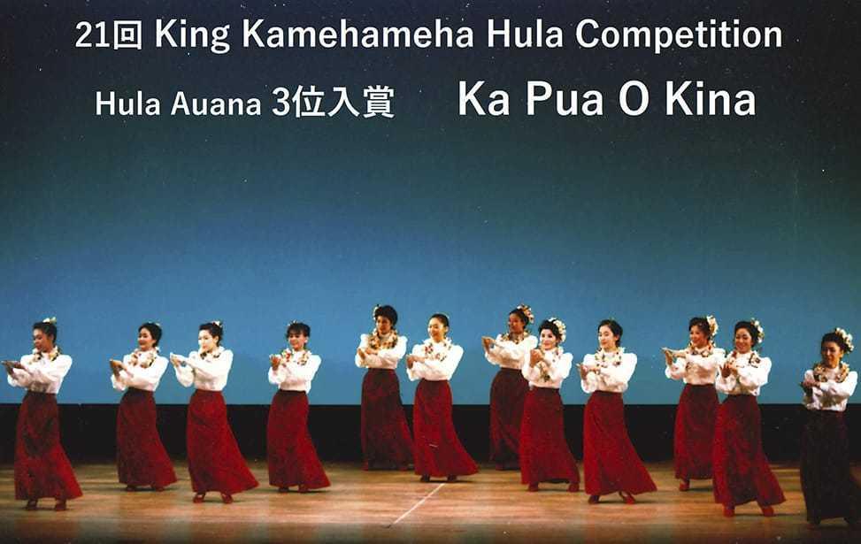 0047_Ho1994_6KaPuaokina