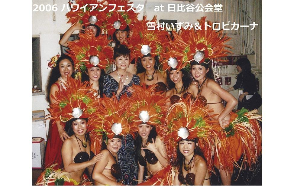 0010_Hibiya2006_1