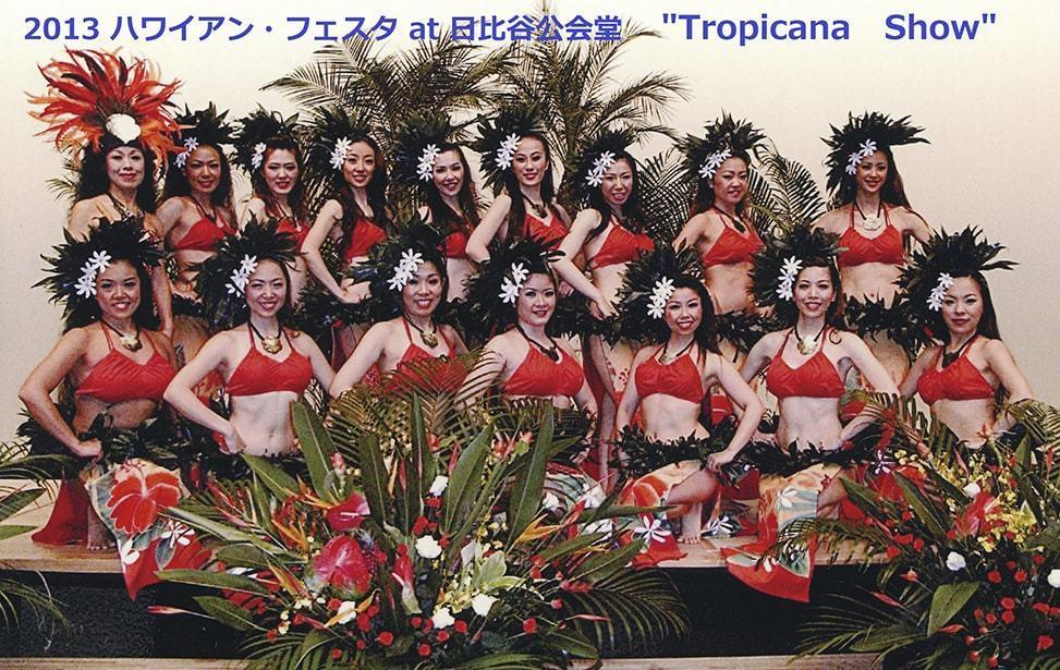 0015_Hibiya2013_1