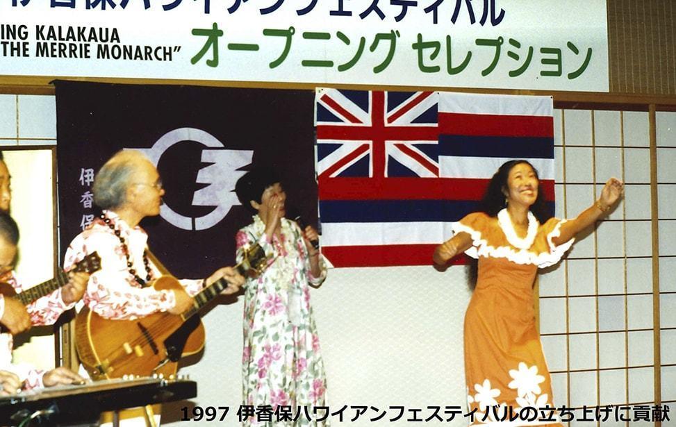 0022_1997_Ikaho