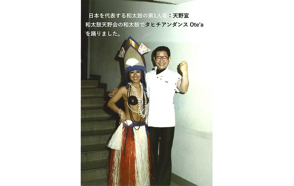 0041_JapXpo85_7Amano
