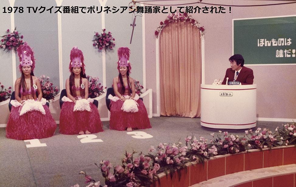 0046_1978_TV1